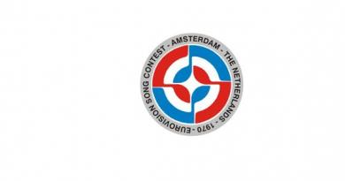 1970 | Amsterdam