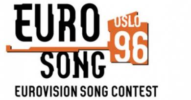 Oslo 1996 Final