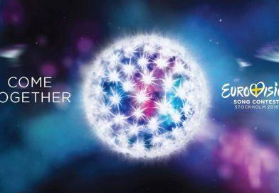 Oekraïense omroep lanceert nieuwe wedstrijd, dit keer om slogan en thema songfestival 2017 te vinden